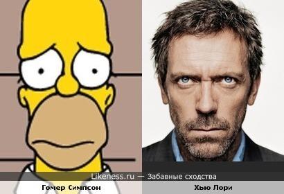 Гомер Симпсон похож на Доктора Хауса ( Хью Лори)