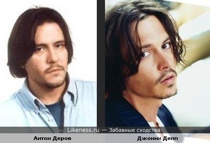Антон Деров (исполнитель главной темы м/c Аладдин) похож на Джонни Деппа