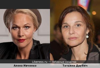 Татьяна Друбич и Алена Ивченко похожи