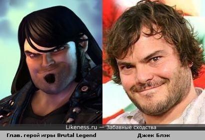 Глав. герой игры Brutal Legend похож на Джека Блэка