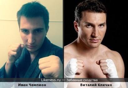 Иван vs Виталик