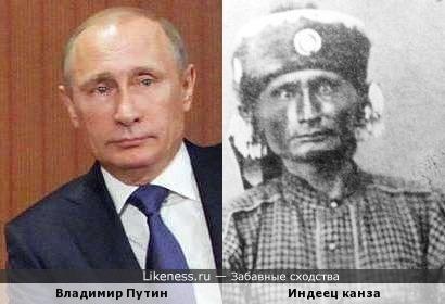 Владимир похож на индейца