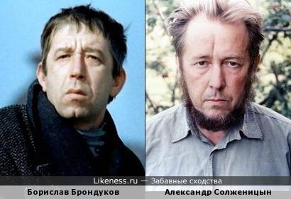 Брондуков похож на Солженицына