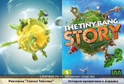 """Реклама """"Сокол Текила"""" похожа на игру """"The tiny bang story"""""""