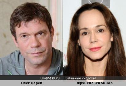 Олег Царев напоминает Фрэнсис О'Коннор