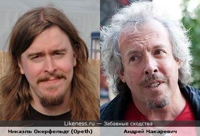 Макаревич - фанат металла, особенно Opeth и Bloodbath !!!!