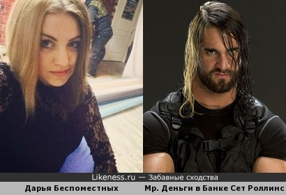 WWE vs NeruKVN