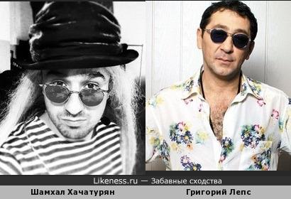 актер Шамхал Хачатурян похож на Григория Лепса