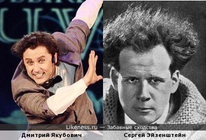 актер Дмитрий Якубович похож на Эйзенштейна