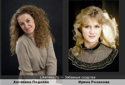 актриса Ангелина Подоляк похожа на Ирину Розанову