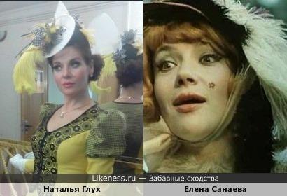 Актриса Наталья Глух похожа на Елену Санаеву