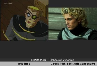 Степанов Василий Сергеевич похож на Вертиго из мультсериала Бэтмен 1992