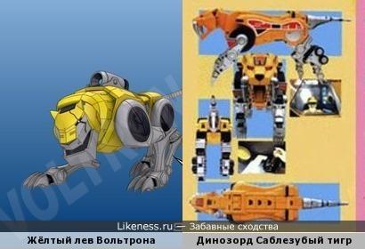 Кошачьи роботы