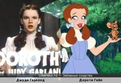 """Джуди Гарленд напоминает Дороти из """"Том и Джерри и Волшебник из страны Оз"""""""
