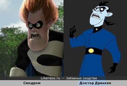 Два суперзлодея