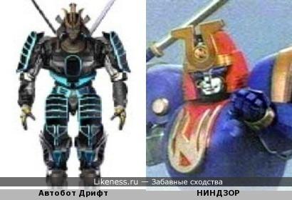 Честь самурая робота