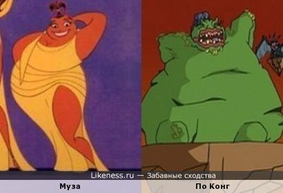 """Муза из """"Геркулеса"""