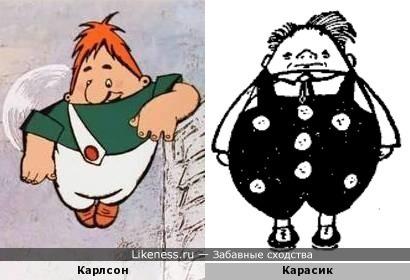 2 толстяка из литературы