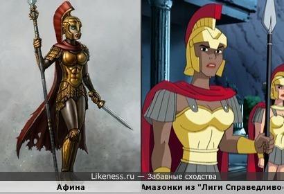 Афина воительница и вдохновительница