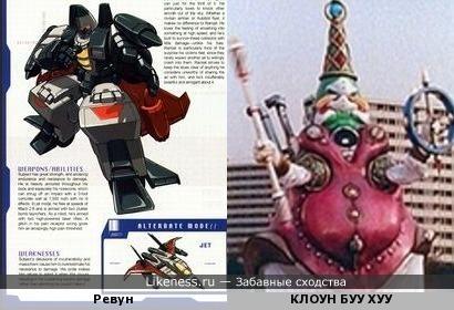 Из трансформеров во враги Могучих Рейнджеров 2