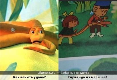 Григорий Остер повторяется №2