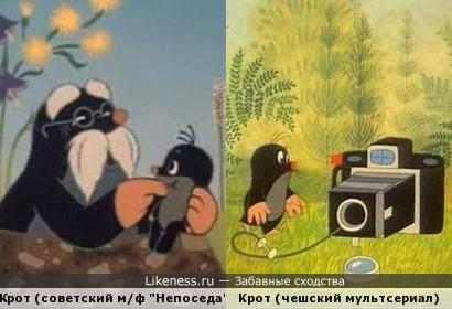 Русский, Чех, Словак братья навек, И.Бурсов и З.Миллер один человек