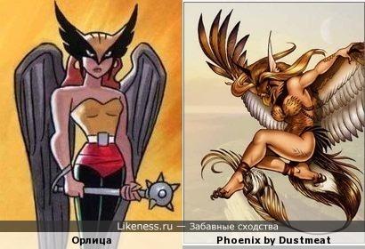 Взвились фениксы орлами