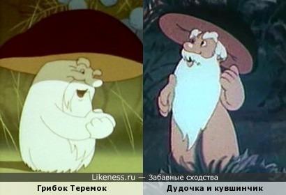 Братья грибы