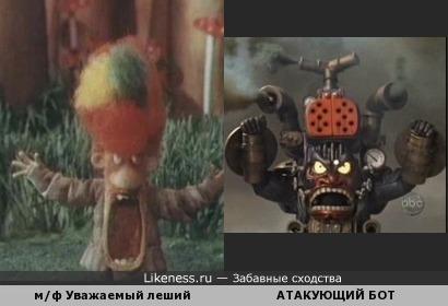 Венжикс закосплеил советский мультфильм