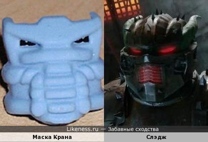 Маска зла 2