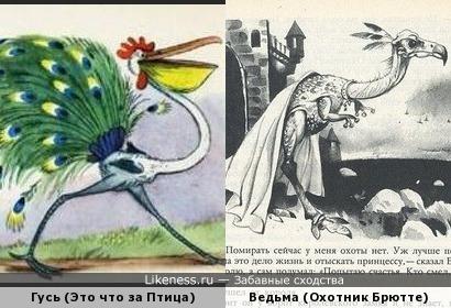 Сутеев закосплеил шведскую ведьму