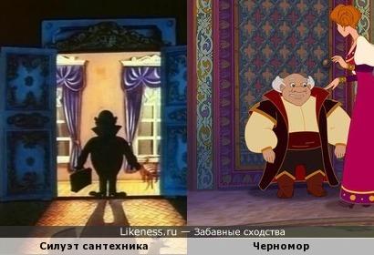 Предвидение Черномора советских времён