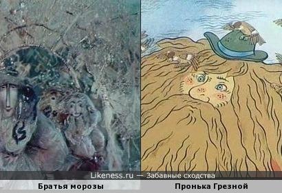 Морозы косплеят Щергинского персонажа