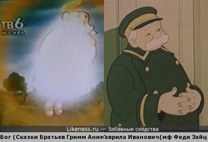Маскировка на времена советского атеизма