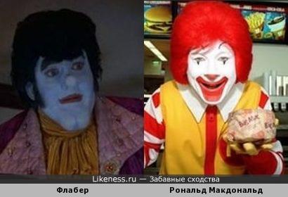 Клоунада по Сентайски