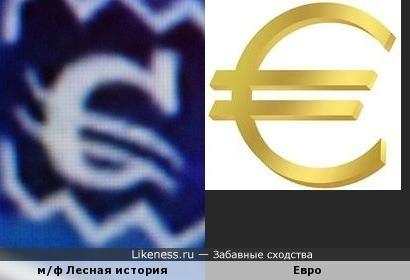 Советское предсказание европейской валюты