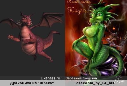 Дракониха изменяла ослу со Шреком и вот результат!