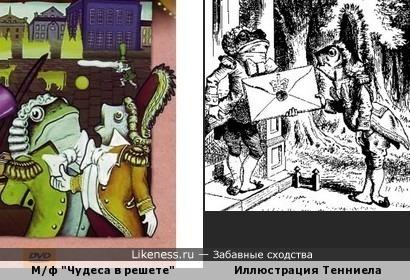 Советский вариант