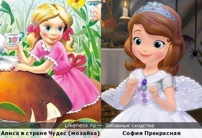 Алису возвели в королевское достоинство
