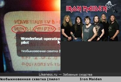 Японская реклама Iron Maiden