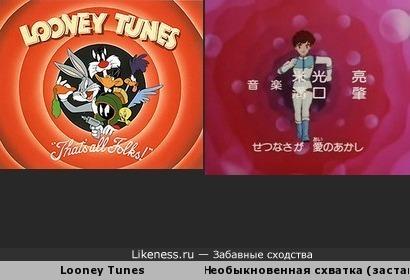 Авторы аниме закосплеили Warner Brothers