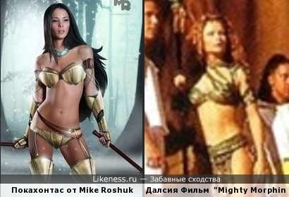 Диснеевские принцессы подались в амазонки 2