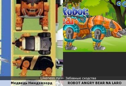 Апгрейд медведя