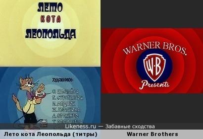 Леопольд закосплеил Warner Brothers