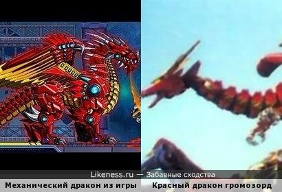 ...красный дракон громозорд!