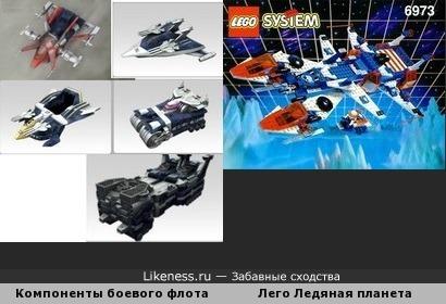 Рейнджеры и Лего
