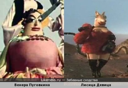 Эстонская сестра?