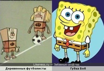 """Кто """"С бору по сосенке"""