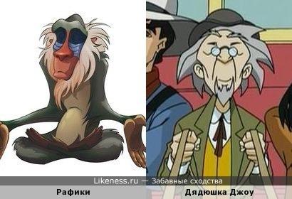 Эволюция в мультипликации