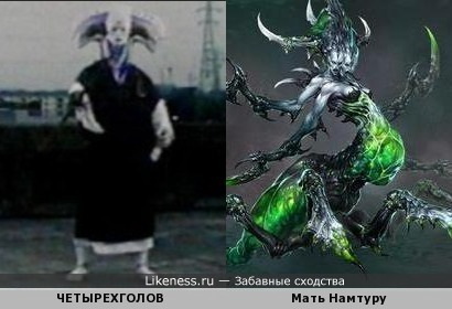Предок Матери Намтару?